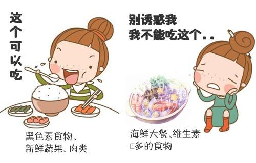 白癜风的饮食注意点有哪些