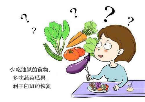 白癜风患者的饮食中能吃菠菜吗